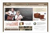 pikee Online-Shop